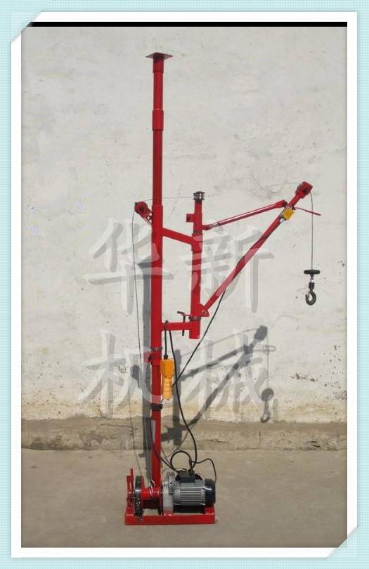 华新小型吊运机,转臂式起吊机,电动小吊车,尽在曲阜华新机械厂