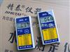 感应式木材水分测定仪 木材水分测量仪 木材水分检测仪