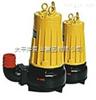 QW带切割装置潜水排污泵,太平洋泵业集团,WQ25-7QG