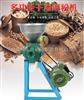 五谷杂粮磨浆机
